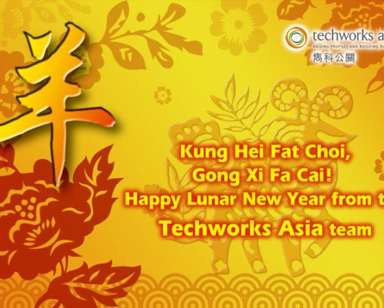 2015 TWA CNY e-card (Eng) - Copy